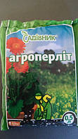 Агроперлит 0,5л, фото 1