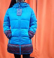 Женское зимнее полу пальто Авэкс