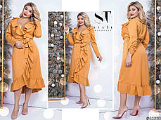 Платье на запах БАТАЛ  в расцветках 461052, фото 3