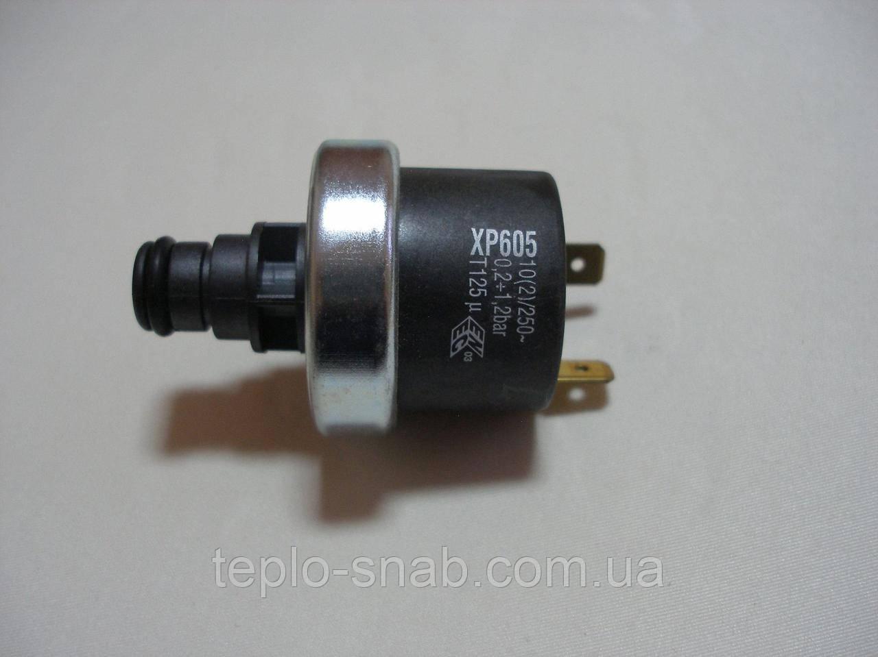 Реле давления ХР-605 (под скобу).
