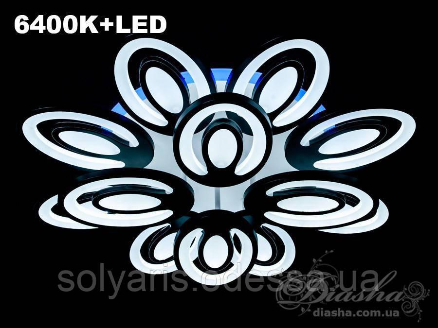 Сверхъяркая светодиодная люстра с цветной подсветкой 235W MX2221/8+4 LED