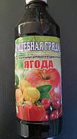 Волшебная грядка Ягода 500мл удобрение для ягодных культур, фото 1