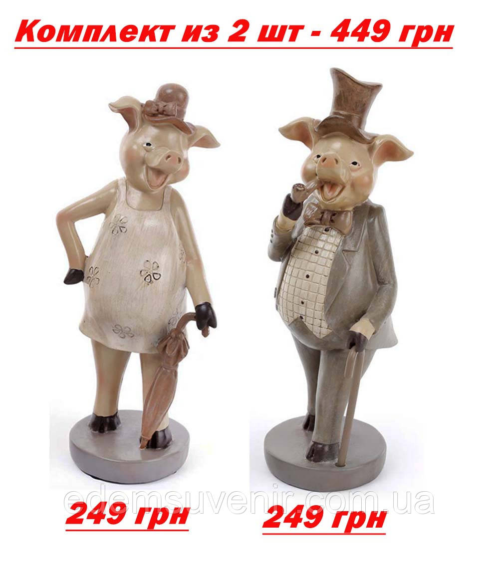 Статуэтки декоративные Свин с трубкой и Свинка с зонтиком