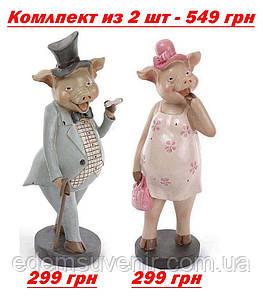 Статуэтки декоративные Свин с сигарой и Свинка в платье