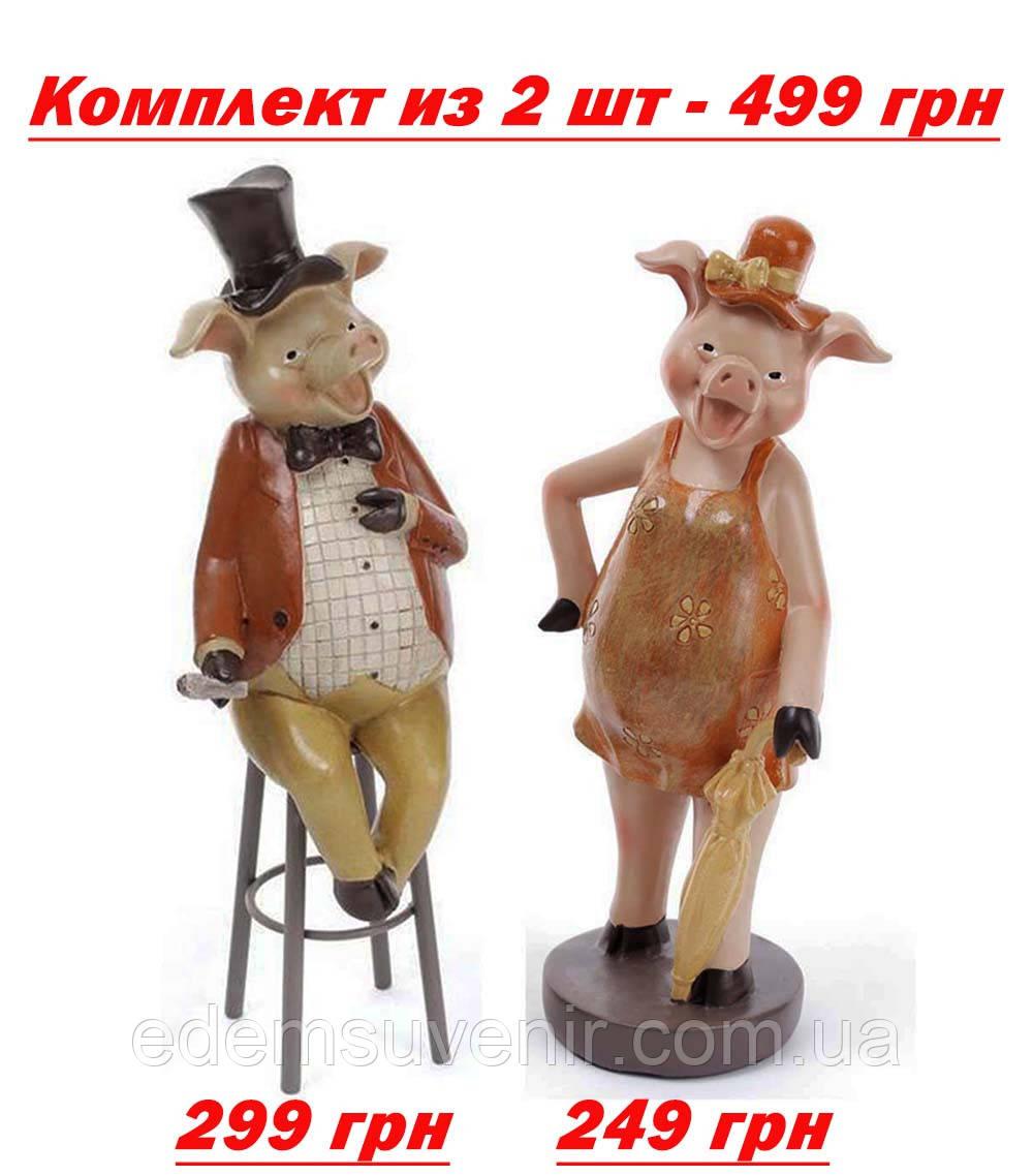 Статуэтки декоративные Свин на стуле и Свинка с зонтиком