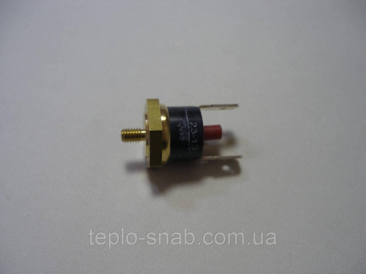 Термостат безопасности (по тяге) 85°С Westen/Baxi. 8435330