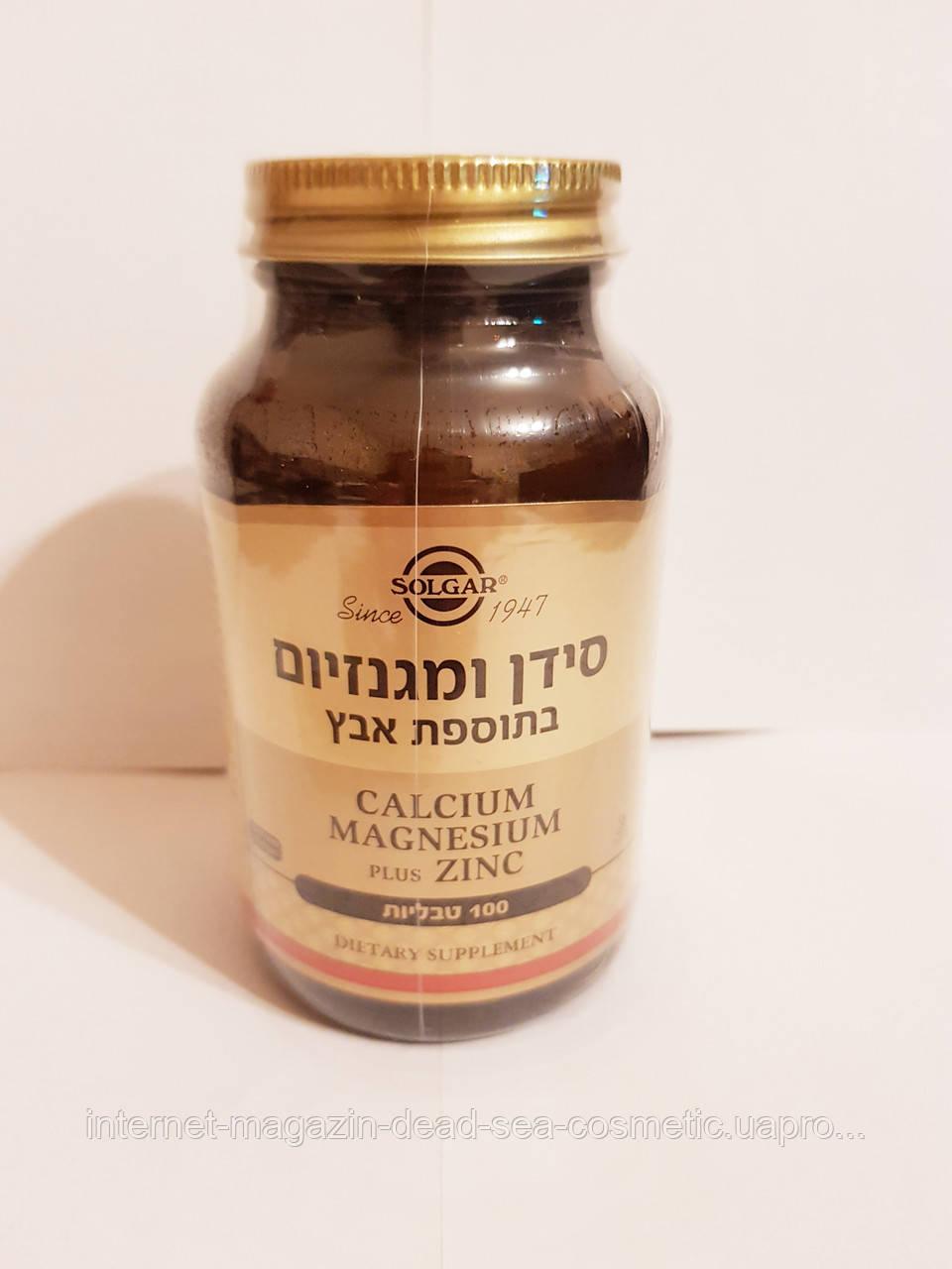 Кальций + Магний+Цинк Solgar Израиль 100 шт