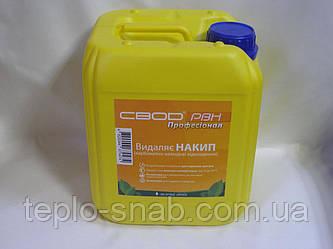 Жидкость для промывки теплообменников « СВОД РВН Профессионал » 5 л.