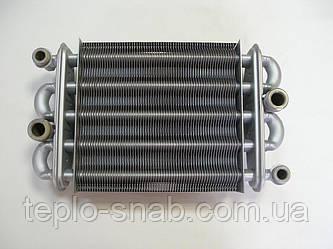 Теплообменник битермический газового котла TeploWest Optima АГД 18. 2.55.35.064.02