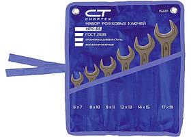 Набір ключів ріжкових, 6 - 24 мм, 8 шт., CrV, фосфатованні, ГОСТ 2839// СИБРТЕХ