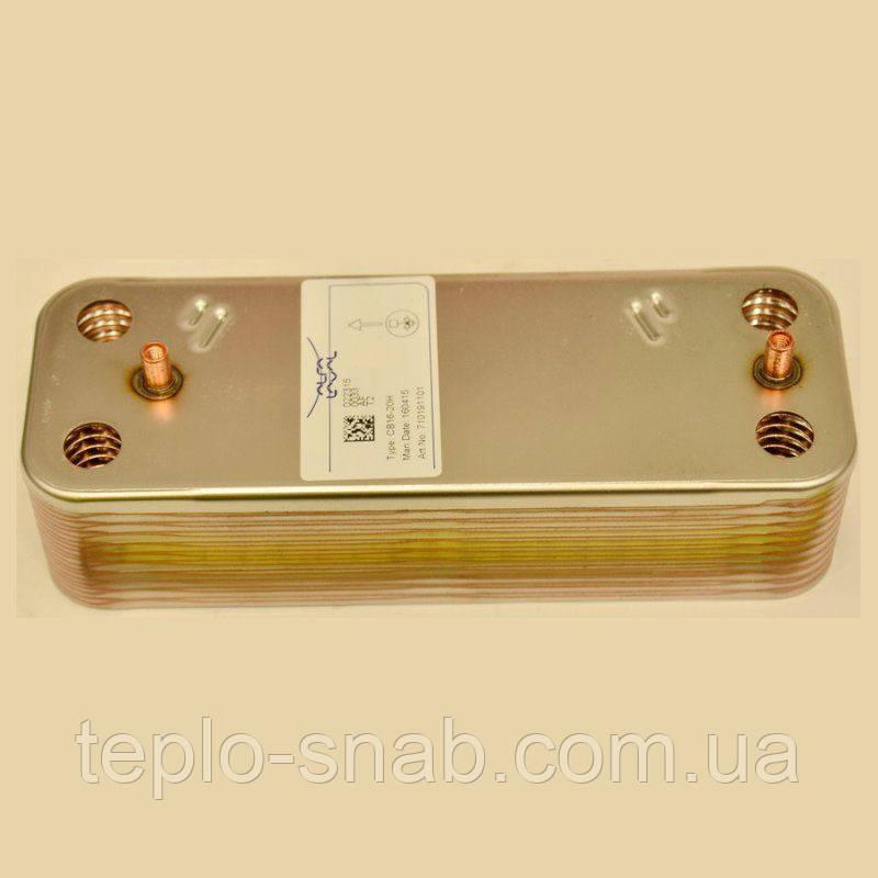 Теплообменник вторичный 20 пл. для газового конденсационного котла Baxi Prime HT280. 5689930
