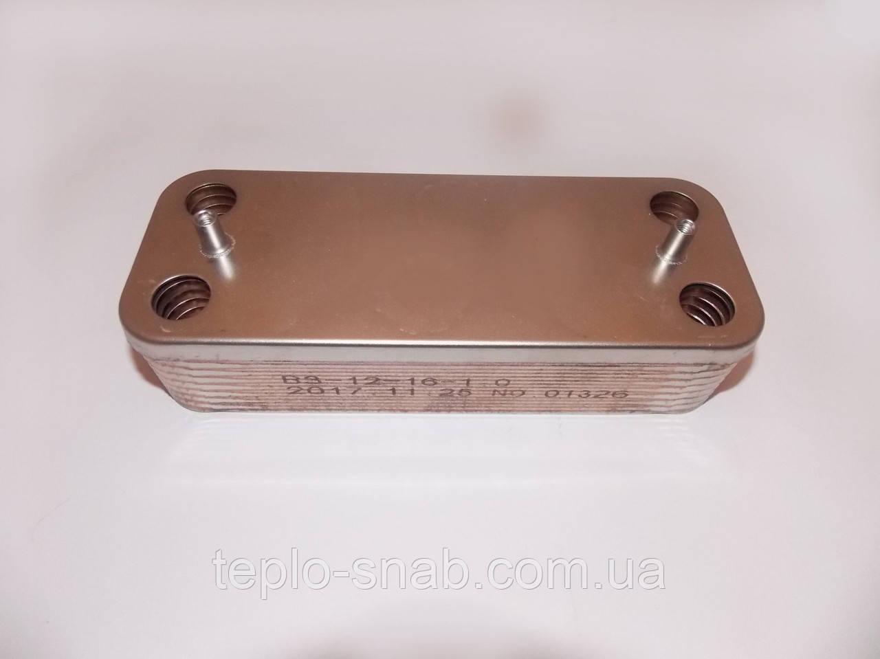 Вторинний теплообмінник Ariston Class, Genus. BS (16 пластин). 65104333, 65104263, 65104451