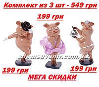 Статуэтка декоративная Свинка Монро, Танцор и Официант