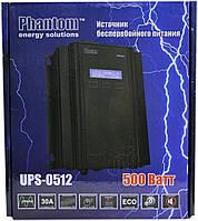 ИБП PHANTOM UPS-0512 ( 500 Вт, 12 В)