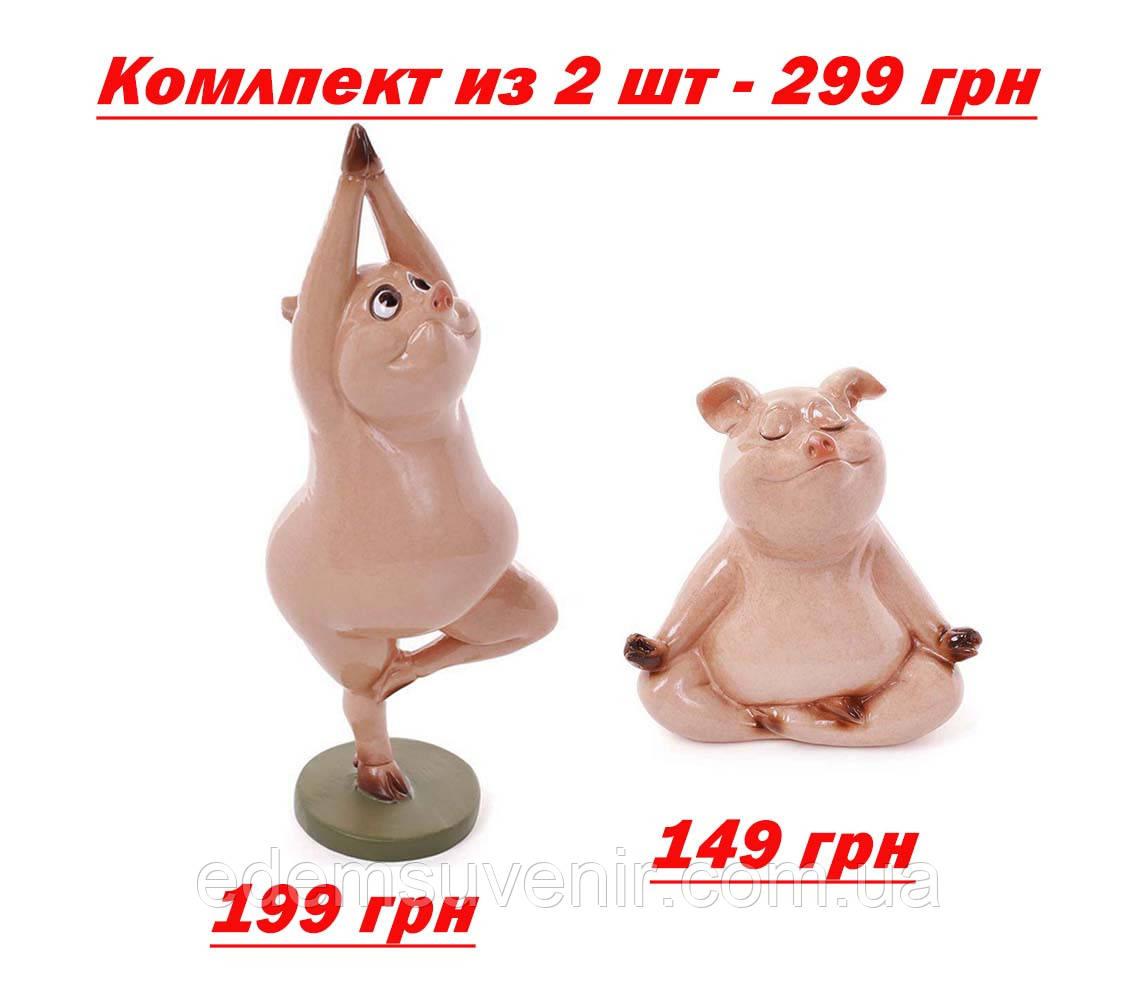 Статуэтки декоративные Свинка Йог стоя и Свинка Йог сидя