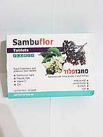 Таблетки с экстрактом черной бузины, пробиотиком и цинком Sambuflor, 60 таб