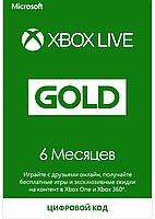 Xbox Live Gold 6 месяцев (все страны)