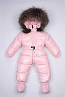 Зимний пуховый комбинезон нежно розовый с натуральным мехом 80 см