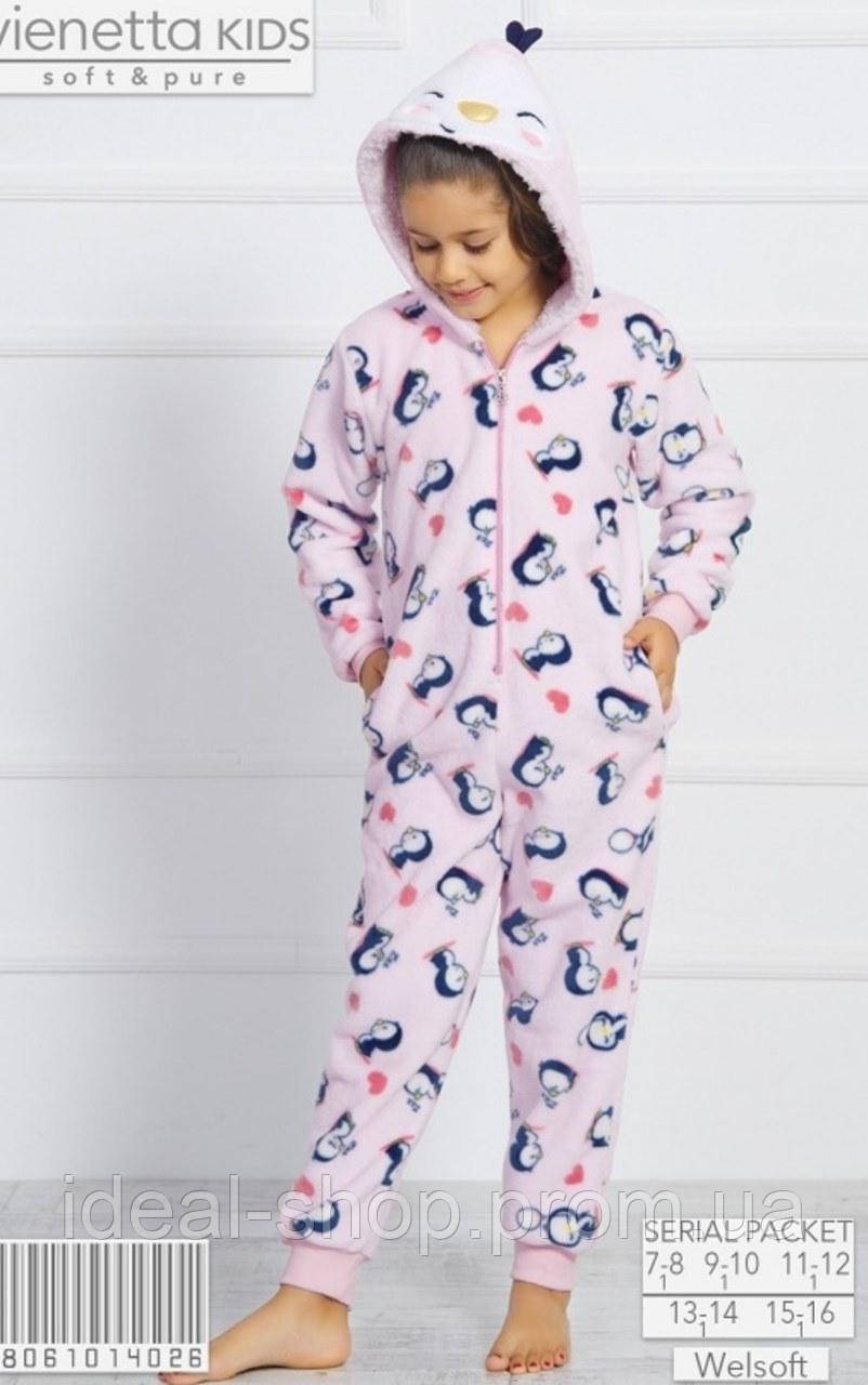 Детские велюровые пижамы vienetta в категории пижамы детские в Украине.  Сравнить цены fec388a2bdfae