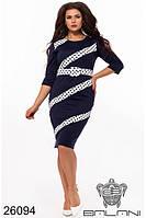 Платье модное синее с белыми вставками на поясе батал