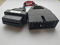 Кабель диагностики  GM 12 пин для Autocom cdp+, Delphi DS150e