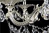 ЛЮСТРА СВЕЧА L9064/8 (SSC) серебро, фото 4