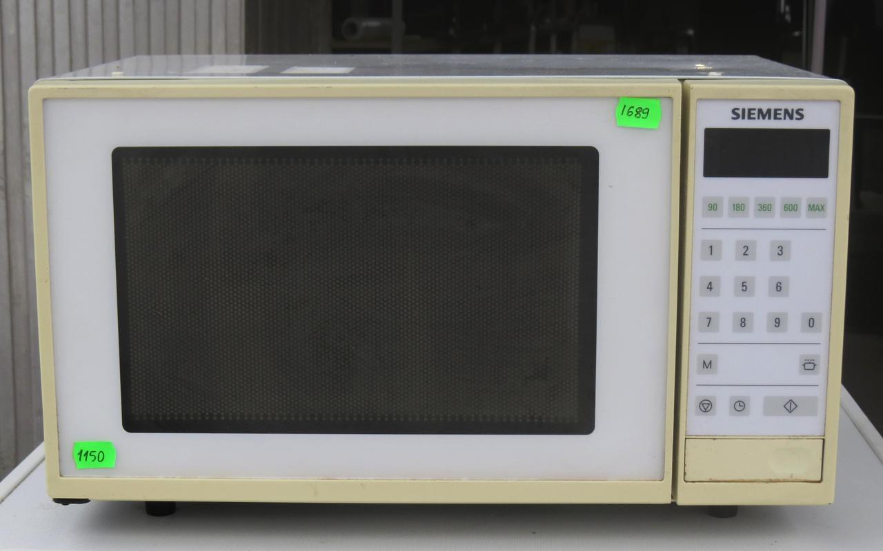 Микроволновая Печь SIEMENS HF13522 FD 7310 (Код:1689) Состояние: Б/У