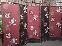 "Ширма из бамбука 170х250см ""Иероглиф"""