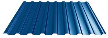 Кровельный профнастил ПК-20,синий, тол.0,65 мм
