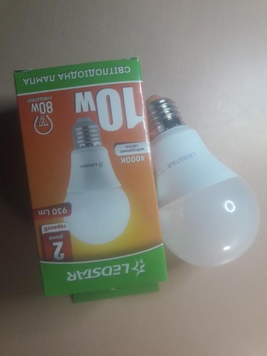 Светодиодная лампа Ledstar 10W