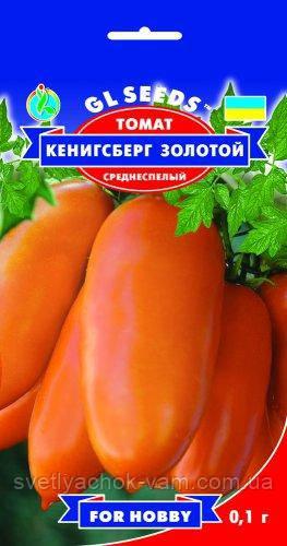 Томат Кенигсберг Золотой урожайный среднеспелый с высокими вкусовыми качествами, упаковка 0,1 г