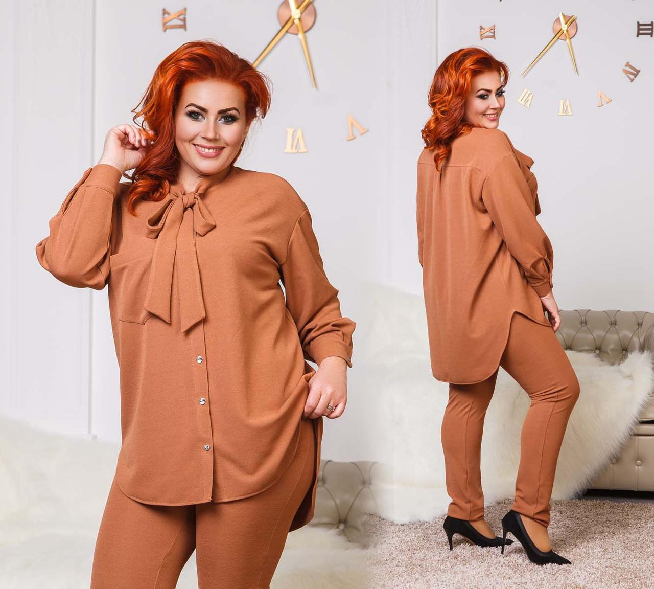 """Элегантный женский брючный костюм в больших размерах """"Лакост Рубашка Бант"""" в расцветках (DG-р41191.1)"""