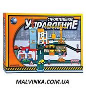 Гараж 226275 R/5513-15   строительное, управление, в коробке, 41-30-7 см