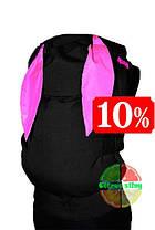Эрго-рюкзак — Зайчик (черный с розовыми ушками)