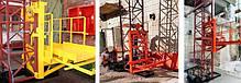 Висота підйому Н-61 метрів. Вантажні будівельні підйомники, Щогловий підйомник 1 тонна, 1000 кг., фото 3