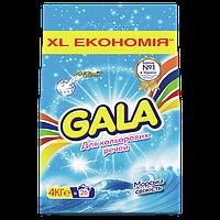 Стиральный порошок Gala Морская свежесть, для цветных тканей, 4 кг.