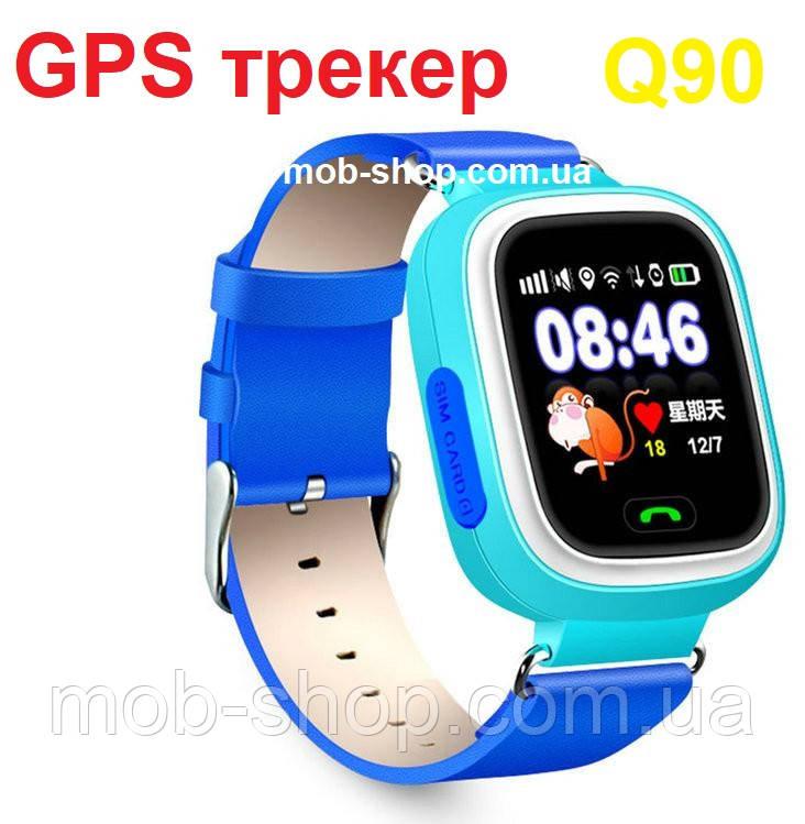 Умные детские часы Smart Baby Watch Q90 с GPS трекером