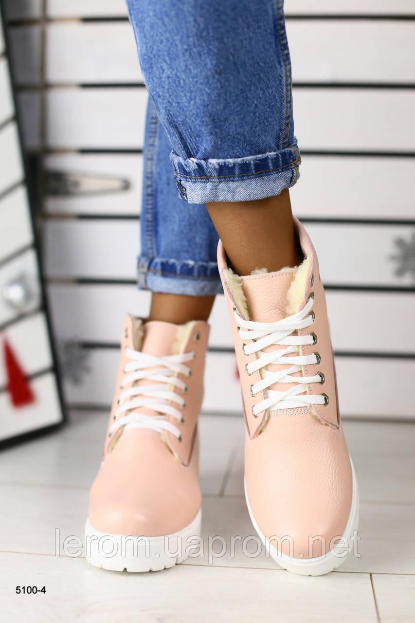 cd5d827ffb91 Купить Модные женские зимние ботинки 2019, пудра в Харькове от компании