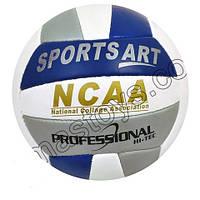 Мяч волейбольный NCAA PROFASSINAL