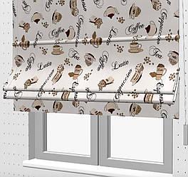 Римские шторы на кухню 7193v9