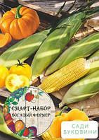 Смарт-набор овощей 'Желтая грядка' 'Богатый фермер' (в коробке) ТМ 'Весна' 15уп