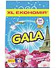 Пральний порошок Gala Французький аромат, для білих і кольорових тканин, 4 кг