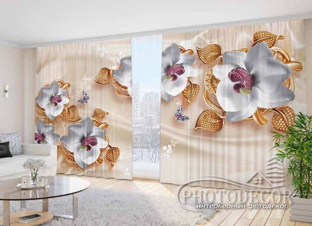 3D Цветы на шторах со стразами и драгоценностями 2,70м*4,0м (карниз 4,0м)