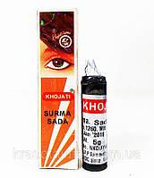 Лечебная сурьма для глаз Surma Sada Khojati в порошке (серая), фото 1