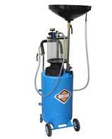 Установка вакуумная Fabit 3197 для отбора и замены масла с предкамерой