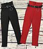 Женские деловые брюки с завышенной талией