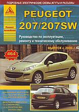 PEUGEOT 207 / 207SW   Модели с 2006 года   Руководство по ремонту и эксплуатации