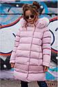 Пальто детское Деника ТМ Нью Вери (Nui  Very)- Размеры 116- 158, фото 7