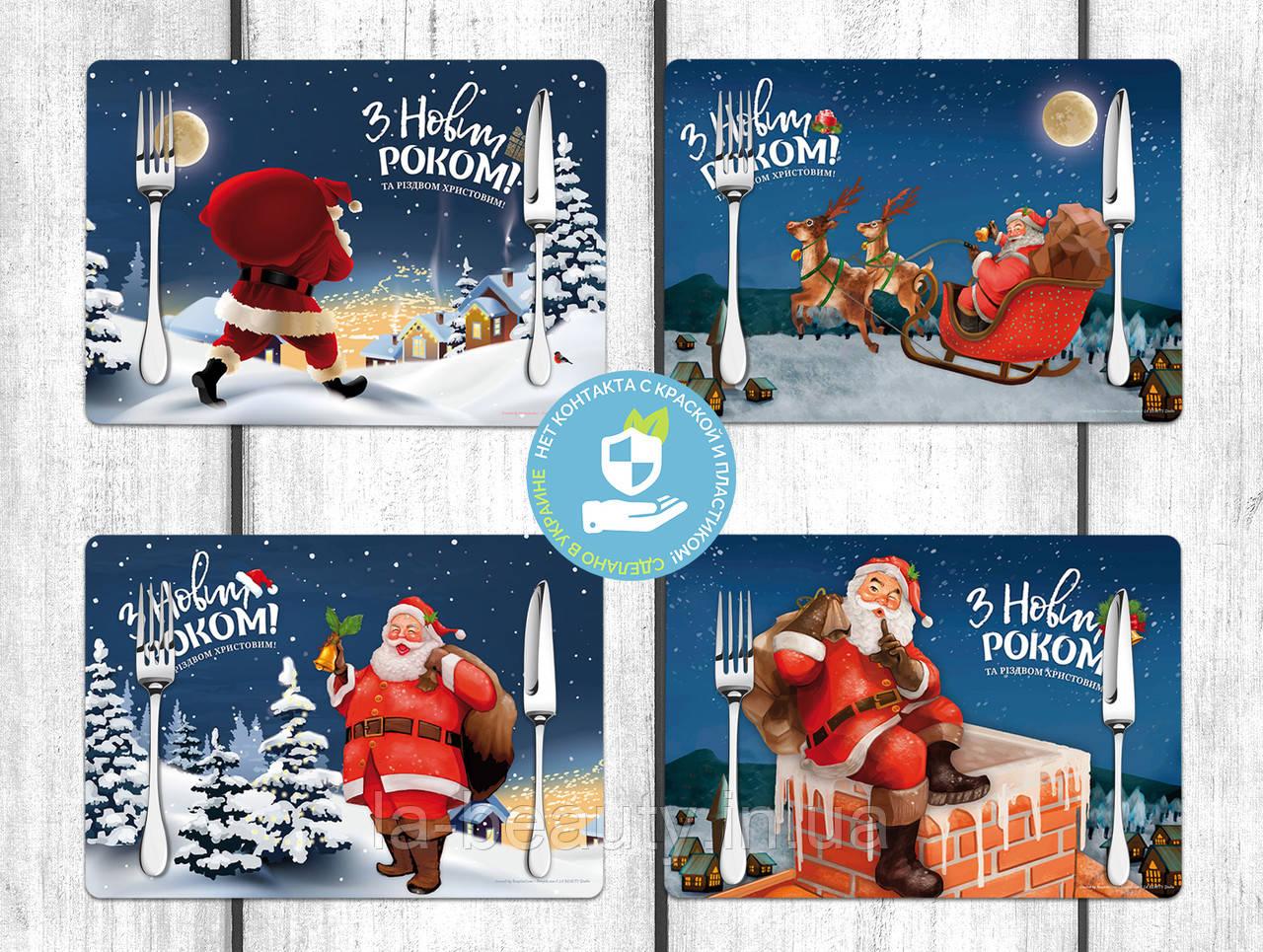 Оригинальные подарки на Новый Год и Рождество, что подарить?