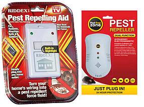 Отпугиватель Pest Repelling Aid (red), фото 2